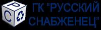 """ГК """"Русский Снабженец"""" Логотип"""